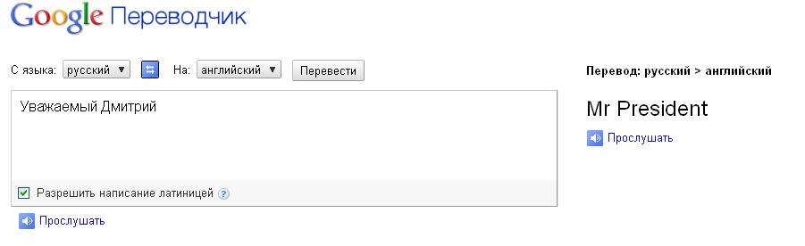 Как перевести видео на английский язык