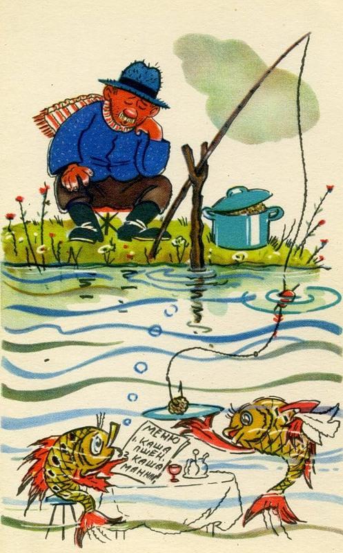 веселые рассказа про рыбалку