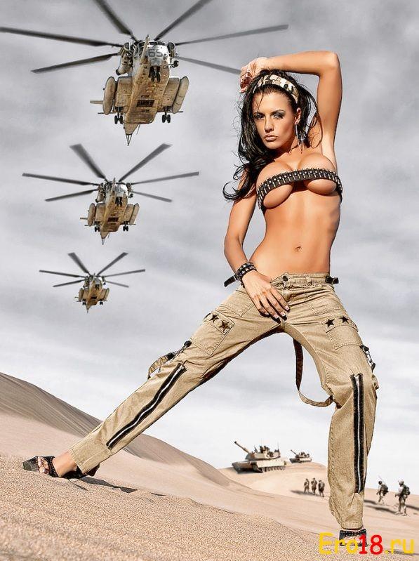Военные девушки голышом фото фото 183-955
